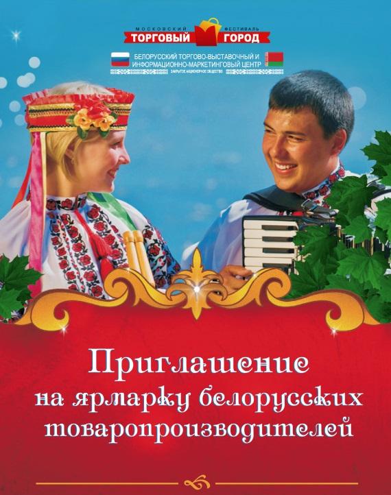 Пушкинский праздник 2016 в захарово
